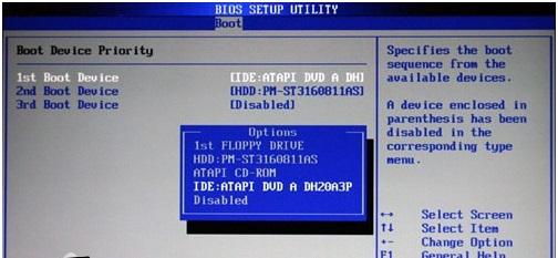 七彩虹主板笔记本bios设置u盘启动, 七彩虹主板电脑重装系统方法! 一、硬件:七彩虹主板台式机;七彩虹主板笔记本;U盘 二、所需要软件: 1、系统安装GHOST文件:WINDOWS XP; WINDOWS 7; WINDOWS 8; WINDOWS10。下载地址: