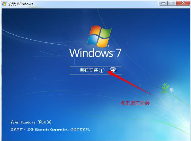 """安装在C盘上,由于是全新安装不想C盘下有其它的文件,所以选择""""分区1"""",再点击""""格式化""""。  十一、系统弹出警告窗口,如果格式化此分区,此分区上的数据将丢失。如果C盘没有资料需要备份,则点击""""确定""""。格式化完成后,点击""""下一步""""。  十二、点击下一步,出现如下图:  十三、完成后自动重启,重启进入如下图:  十四、进入后继续安装,直到出现WINDOWS界面,如下图   至此,win7系统安装版windows下安"""