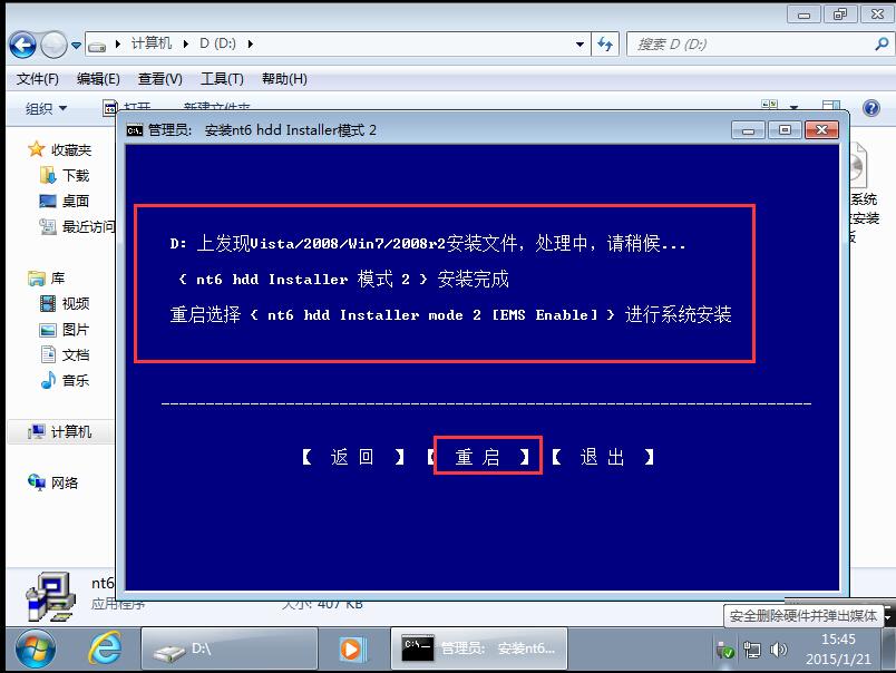 """选择安装的硬盘分区了,此处可以看到计算机的硬盘分区情况。点击下图中""""驱动器选项(高级)"""",可以对磁盘进行更多的操作,如删除分区、格式化等。如果你的是固态硬盘,建议你重新分区,win7系统安装在分区固态硬盘是会自动进行4K对齐。"""