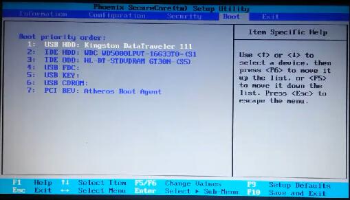 联想笔记本s510p重装系统教程