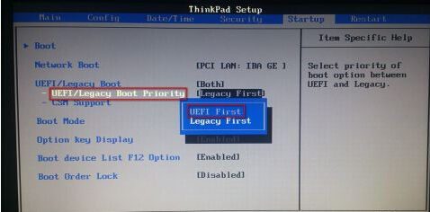 x240笔记本重装系统教程