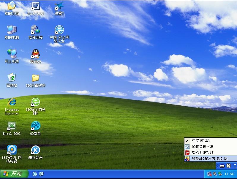 DELL戴尔笔记本XP下载(DELL XP装机)