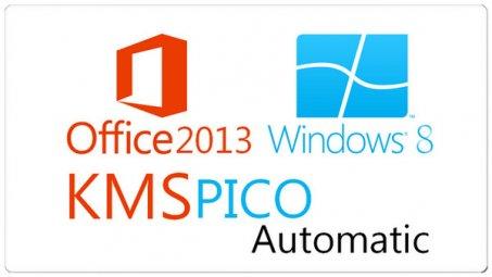 一鍵激活工具KMSpico可以激活Win8和Office