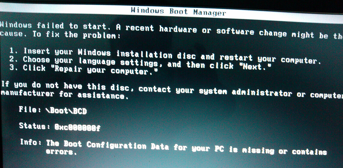 BOOT\BCD 0xc000000f错误