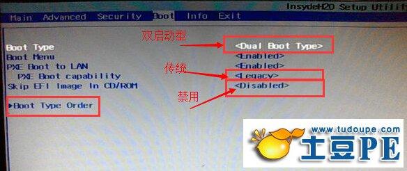 [u盘装系统]神舟k480u盘装系统图文教程