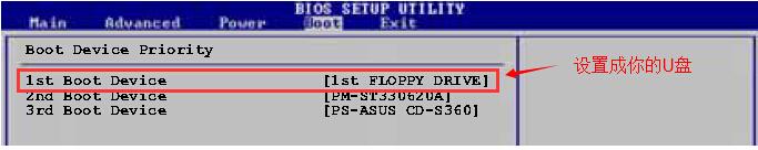 ,进后进行如下图设置: 下图设置是为防止装XP出现蓝屏:  下图设置是主板能够识别U盘  下图设置的是开机启动顺序   按上图集设置好后,按F10,保存退出,自动重启,重启后可从U盘启动,进入土豆PE系统 3、进入后,执行如下操作: 检查硬盘上是否有隐藏分区(点击查看硬盘查看隐藏分区),若无,则可以直接打开桌面上的土豆一键装机进行安装,详细安装方法可参考本站PE安装GHOST