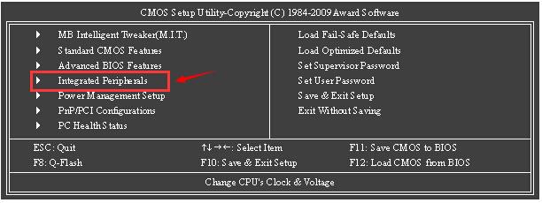 [BIOS设置]硬盘模式设置图文详解