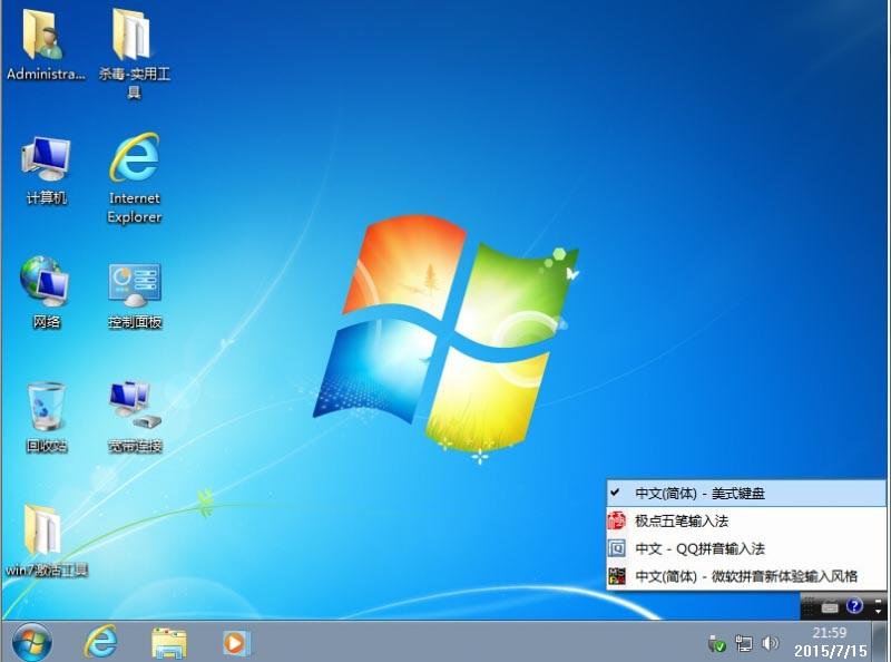惠普64位OEM安装版下载