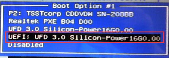 [U盘装系统]UEFI安装win7 64位原生安装版系统