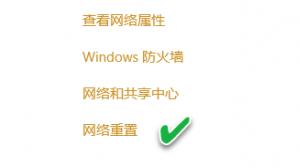 Windows 10无线网连不上怎么办
