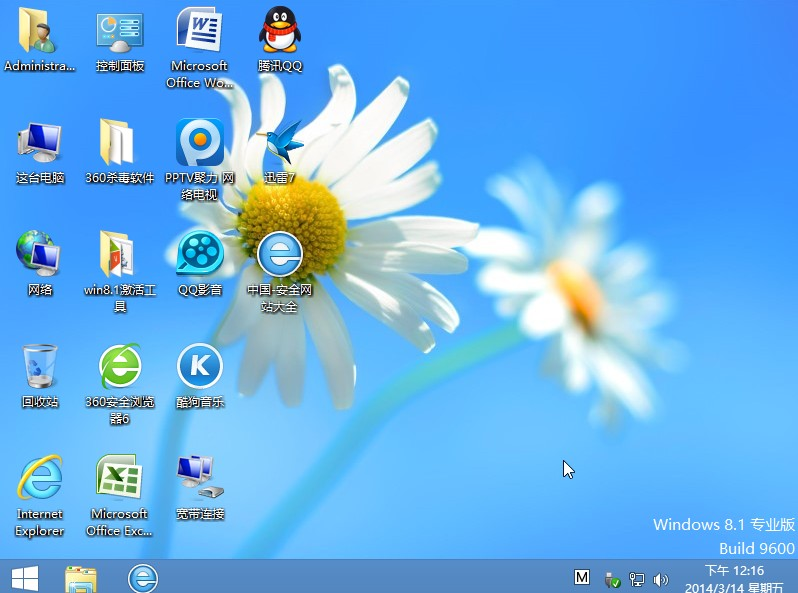 win8.1 Update 32位企业版装机版桌面