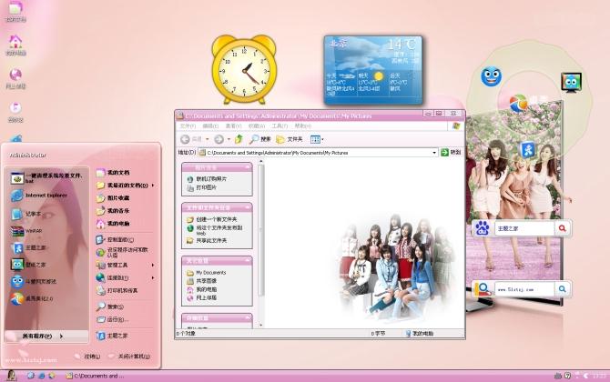 少女时代电脑主题下载