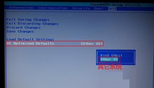 OS Optimized Defaults要关闭或选择Other OS