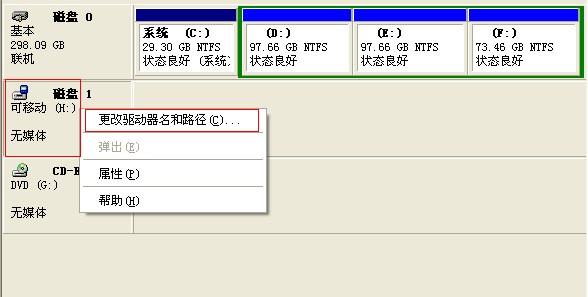 mac怎么用u盘装win7_[U盘PE教程]PE里看不到U盘怎么办?