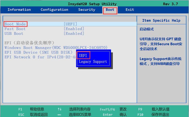 [UEFI装win7]联想G50-80笔记本UEFI装win7 64位系统