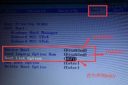 [BIOS设置U盘启动]戴尔vostor 5470笔记本BIOS设置U盘启动