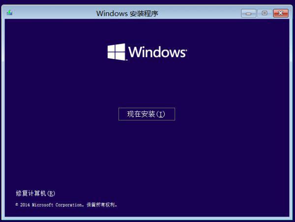 [U盘装系统]win10安装U盘制作教程