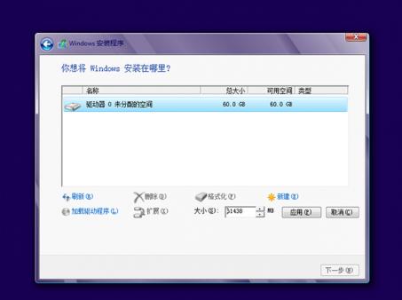 [U盘装系统]惠普Ultrabook 14笔记本UEFI U盘装系统