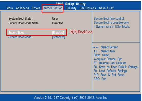 [UEFI启动]ACER宏基台式机改UEFI启动