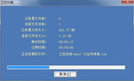 奇米影视四色中文字幕