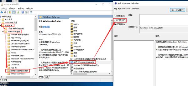 如何关闭windows defender服务