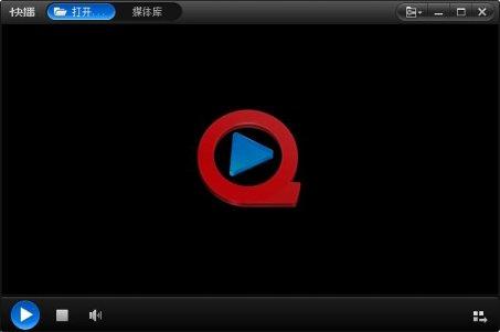 快播QvodPlayer绿色破解版下载