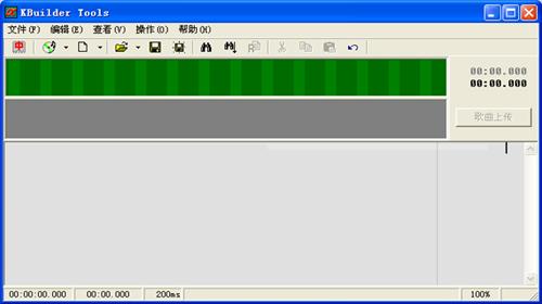 KBuilder字幕制作软件破解版下载