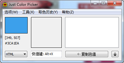 像素采集器 v3.5绿色版下载