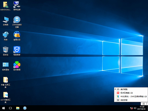 <strong>[win10下载]win10 32位纯净版</strong>