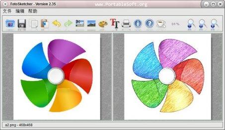 FSP素描化工具中文绿色便携版下載