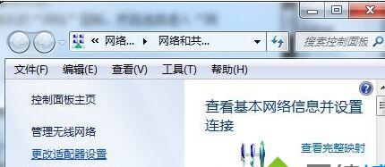 深度win7旗舰版系统默认网关不可用频繁掉线解决方法-2