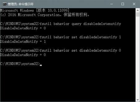固态硬盘(SSD)TRIM使用注意事项与说明