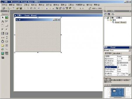 Visual Basic编程精简破解版下载