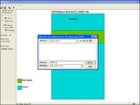 CE内存修改器绿色版下载