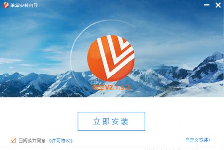 维棠FLV视频下载