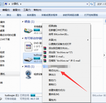 Win7系统如何提升U盘读写速
