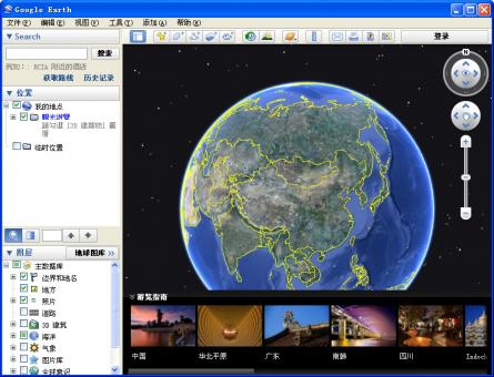 谷歌地球看全球的地图