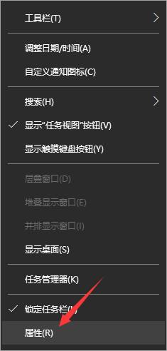 Win10如何关闭通知栏信息?