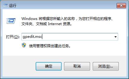 Win10如何通过设置Qos加快网速?