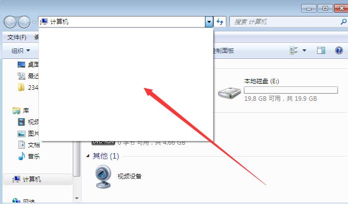 地址欄 清除上網痕跡_上網痕跡和usb痕跡清除工具_無影無蹤痕跡清除軟件
