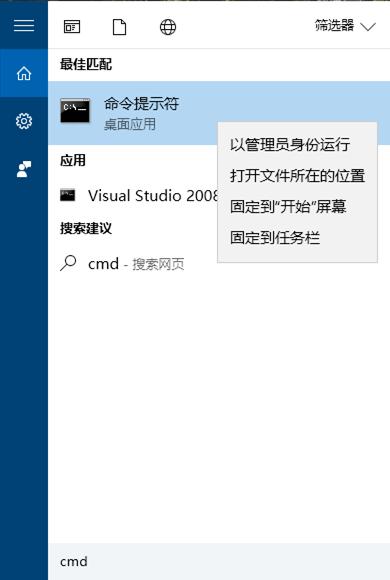 Win10提示发布者不受信任 程序无法运行的解决方法