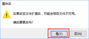 Win10删除thumbs.db文件方法