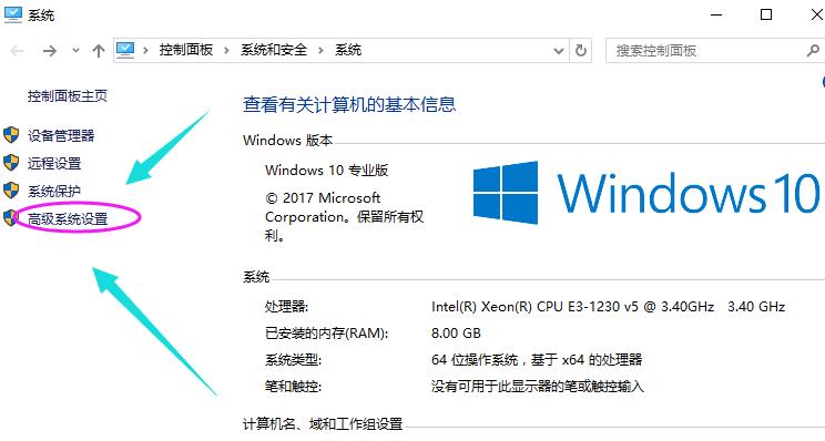 Win10如何扩大虚拟内存?