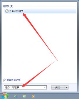 www.188bet.com系统的自动运行程序设定