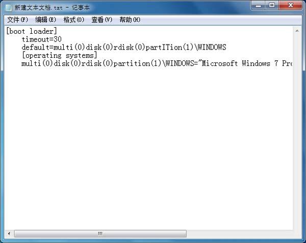 win7系统报错提示boot.ini文件非法怎么办