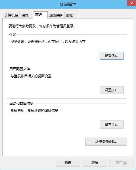 取消Win10窗口动画和虚拟桌面切换动画的技巧