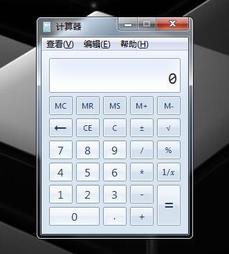 win7系统使用命令打开计算器的小技巧