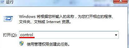 """操作打印机提示""""active directory域服务当前不可用""""怎么办?"""