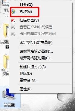 怎么查看电脑硬盘的分区格式1