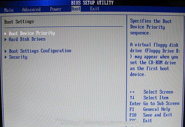 Boot菜单界面设置U盘启动